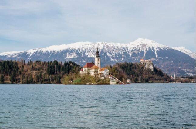FLIGHTS, ACCOMMODATION AND MOVEMENT IN SLOVENIA